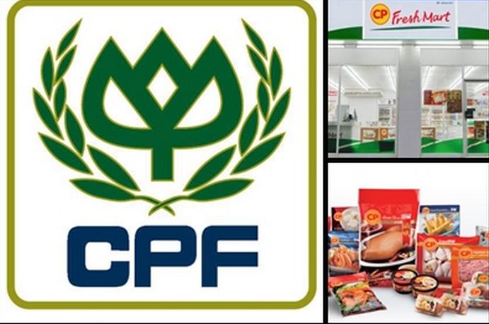 วิแคะหุ้น CPF งบปี 2556